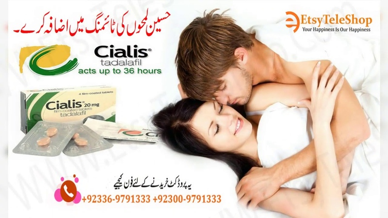 Lilly Cialis 20mg Tablets Available in Pakistan | Increase Men Sexual Performance 03009791333