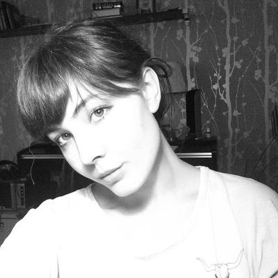 Natasha Sinyakova