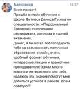 Денис Гусев фото #47