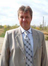 Юра Чучвага, 16 апреля 1966, Ахтубинск, id182150605