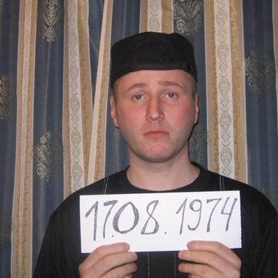 Александр Леванчук, 17 августа , Беломорск, id113020696