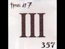 357 Iza Sunca