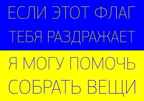 """В освобожденных городах людям точно не нужна никакая """"Новороссия"""", - Тарута - Цензор.НЕТ 2410"""