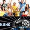 Первая школа Телеведущих в г.Хабаровск