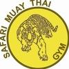 Safari Muay Thai Gym (ЗАЛ МУАЙТАЙ В ХАРЬКОВЕ)