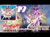 Yes! Precure 5 Go Go! the Movie OST Track19