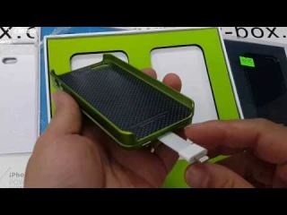 Magnetic Adsorption Power Bank Battery Charger With Protective Case For iPhone 5