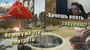 Челендж На стрельбище Стримснайперы Машинки Recrent дуо с лобстером 3 часть3 MakataO