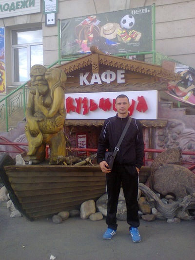 Ваня Карагяур, 17 июня , Одесса, id186615039