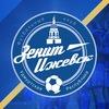 ЗЕНИТ-ИЖЕВСК | сообщество болельщиков
