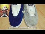 Restoration shoes - реставрация обуви , покраска замши !!