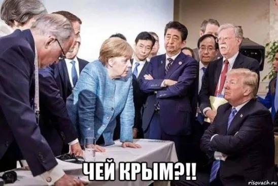 Фото с G7, которое рассмешило мир