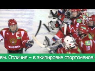 Паралимпийские виды спорта: следж-хоккей на льду