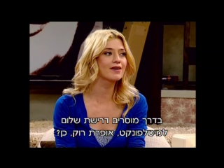 Израильский сериал - Дани Голливуд s02 e37 с субтитрами на иврите