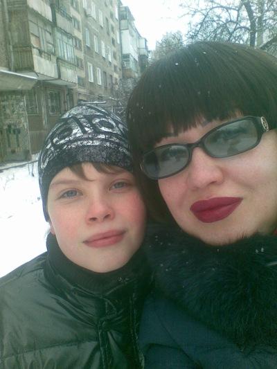 Наталья Артеменко, 1 февраля 1975, Днепродзержинск, id136082374