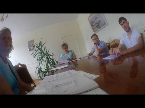 3)Администрация города Ялты Переверзева 200ФЗ 14.08.2018
