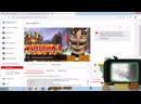 Бесплатная оценка ютьюб каналов Взаимка в чате