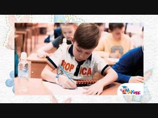 Юные вундеркинды на чемпионате мира по ментальной математике