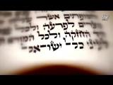 Сионистская Идеология Иврита Талмуд