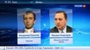 Новости на Россия 24 Политвидение несмотря на народную любовь жюри засудило Лазарева