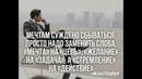 MB Actros 2553 LLL - 🚘 Группа вконтакте: ⏩ toterhome