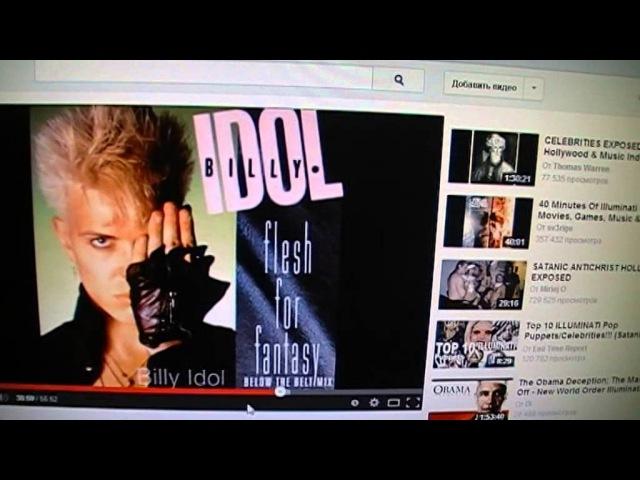 7 Иллюминаты знаки символика масоны сатанисты в Голливуде Мадонна Бейонс Спирс Круз Джоли