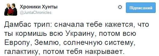 """Луганщину может возглавить координатор """"Народного тыла"""" Георгий Тука, - """"Четвертая власть"""" - Цензор.НЕТ 8218"""