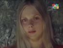 «Зурбаган», песня из фильма «Выше Радуги», 1986