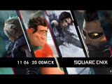 [19:30] Прямая трансляция конференции Square Enix на E3 2018 на русском языке