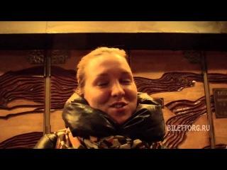 Любовь взаймы отзывы, МХАТ им. Горького малая сцена) 23.10.2013