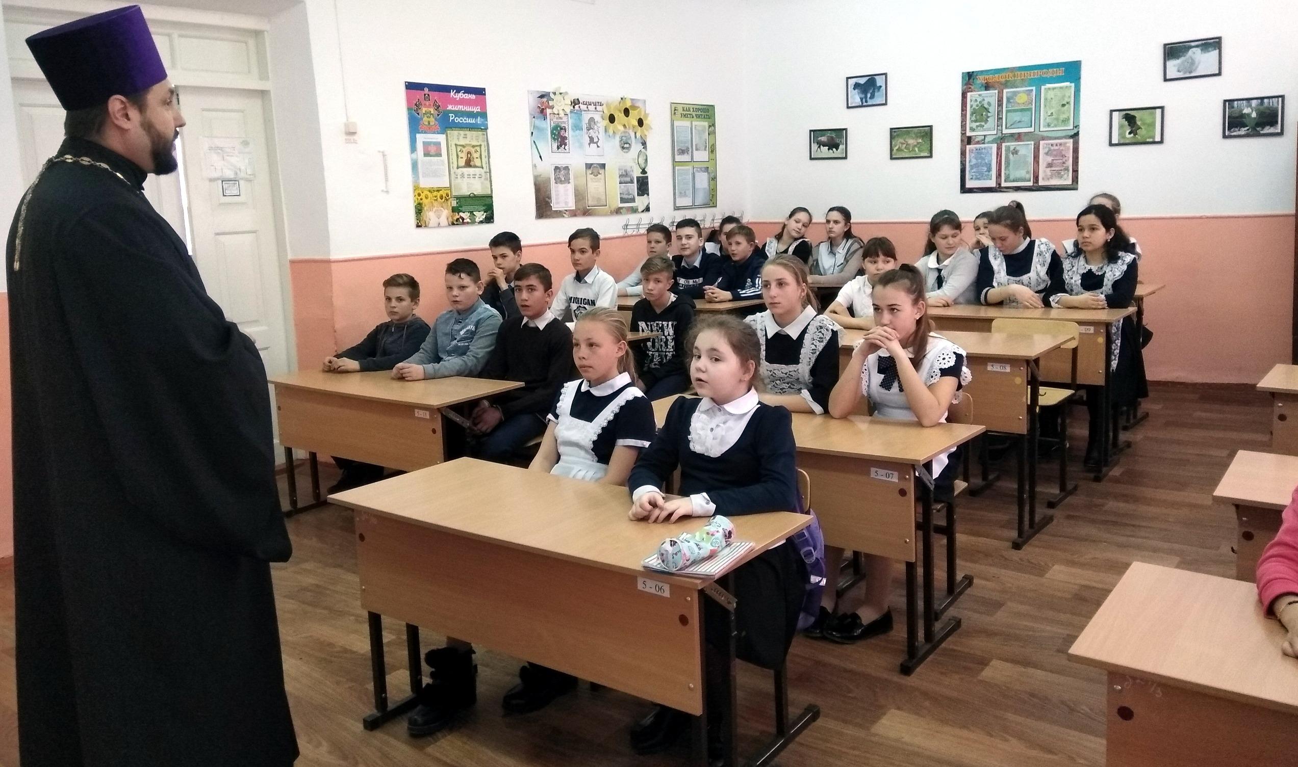 Священник посетил школу №36 х. Армянского
