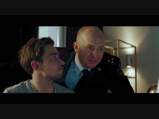Полицейский с Рублевки: Володя ты гном
