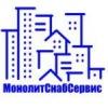 МонолитСнабСервис