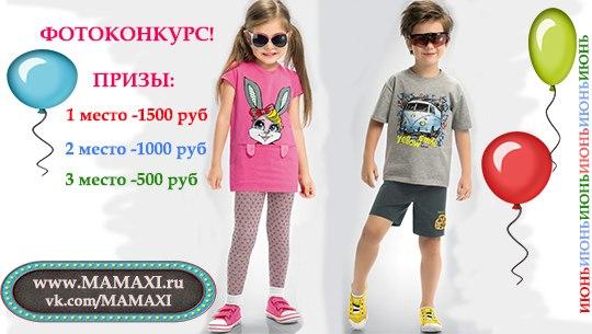 http://cs405518.vk.me/v405518124/83ec/DoN7oAKhdaM.jpg