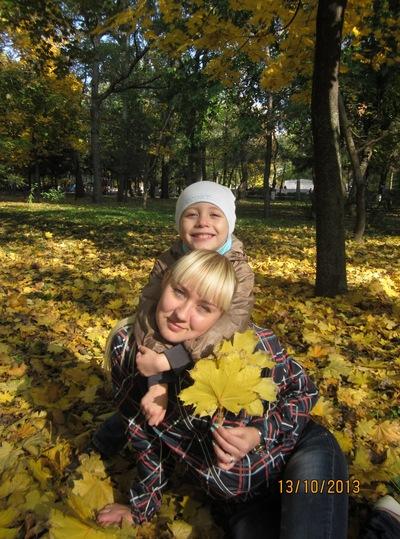 Ирина Волобуева, 13 февраля 1987, Ростов-на-Дону, id45712991