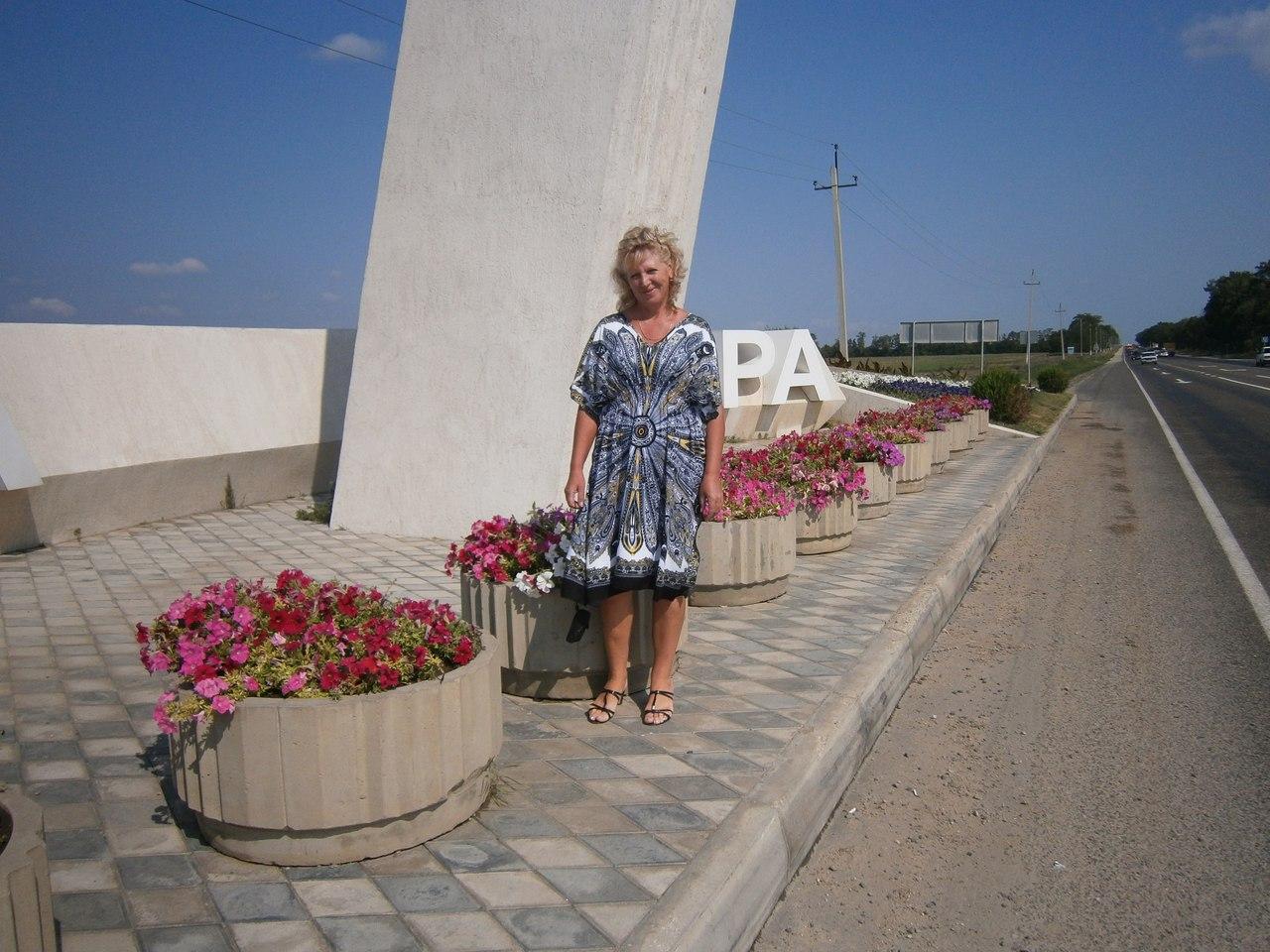 Елена Ушакова, Белгород - фото №1