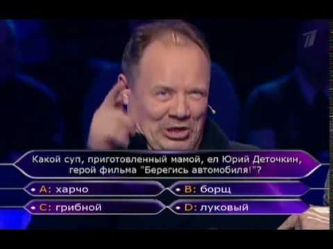 Кто хочет стать миллионером? (16.07.2011)