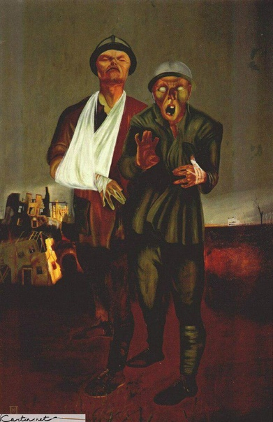 Картина «Инвалиды войны», 1926 год