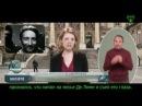 Эпизоды на жестовом языке из фильма 9 месяцев строгого режима 9 mois ferme с субтитрами