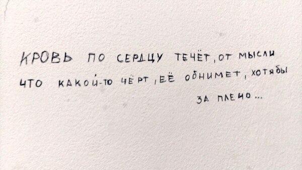 я один ты теперь одна: