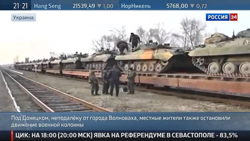 Харьков Луганск Домбас требуют референдум Попытки Украины ввести войска на юго восток 16 03 2014