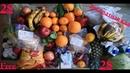 Бесплатные продукты в Германии Социальная помощь малоимущим