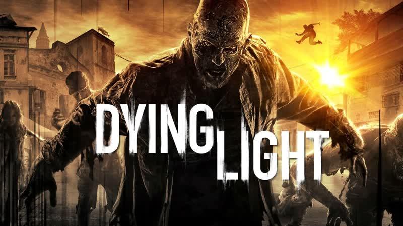Dying Light [УРРРЯ ЗОМБЯ]