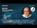 Глава Роснефти Игорь Сечин объяснил рост цен на бензин
