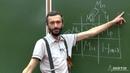 Алексей Савватеев Теория игр Лекция 1 Игра в мафию