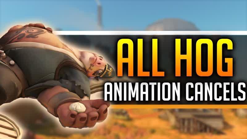 Roadhog animation cancels
