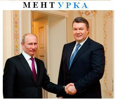 Янукович Путину сто лет не нужен, - российский политолог - Цензор.НЕТ 3478
