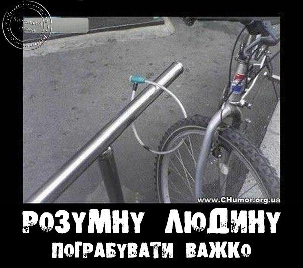 Автор адміністратор у демотиватори