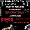 LITTLE ROCK CITY: M.R.C. & FRIENDS IV
