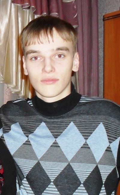 Фирулев Роман, 19 июня 1994, Тавда, id192810357